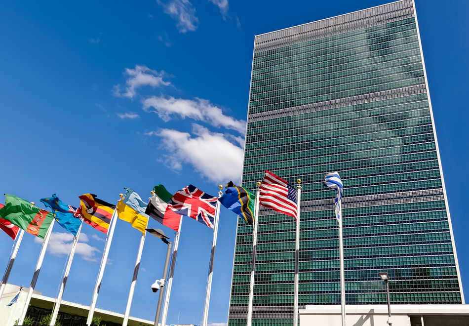 The Global Forum on Remittances GFRID2017 at the United Nations will host the Remittances Innovation Awards on June 15