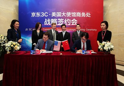 President of JD 3C business department, Hu Shengli and the Charge d'Affaires ad interim of U.S. Embassy, Beijing, David Rank, were both present and made speeches at the signing ceremony.