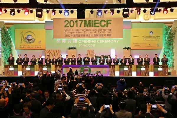 2017 Macao International Environmental Co-operation Forum & Exhibition Kicks Off its Opening Ceremony
