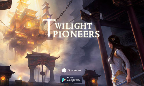 New official website of Twilight Pioneers