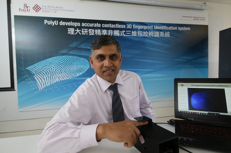 A research team led by Dr Ajay Kumar invents a 3D fingerprint identification system of high efficiency and accuracy (PRNewsFoto/The Hong Kong Polytechnic Univer)