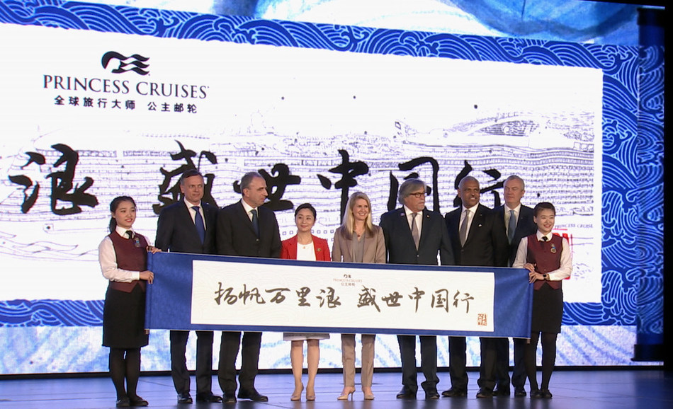 Jan Swartz, president of Princess Cruises and Cherry Wang, vice president and general manager Princess China are joined on stage by Micky Arison, chairman, Arnold Donald, CEO Carnival Corporation, Stein Kruse, CEO Holland America Group to bring today's Handover Ceremony to a close. The message on the Chinese scroll wishes Majestic Princess Good Luck and Good Sailing.