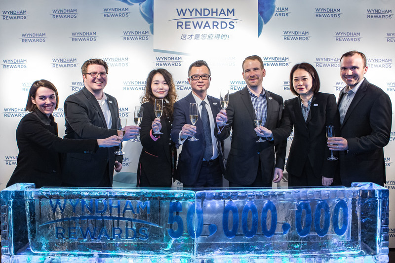 Wyndham Hotel Group executives celebrate Wyndham Rewards surpassing 50 million members. Wyndham Rewards is the world's simplest, most generous hotel loyalty program.