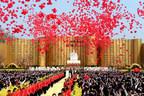 More Than 10,000 Chinese Worship Legendary Ancestor in Zhengzhou