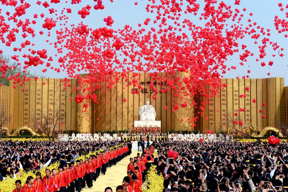 2017 Worshipping Ceremony of Legendary Ancestor Huangdi