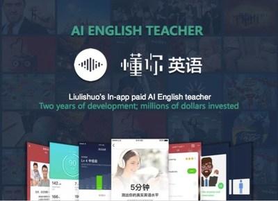 """Liulishuo's AI based core course """"Dong Ni Ying Yu"""""""