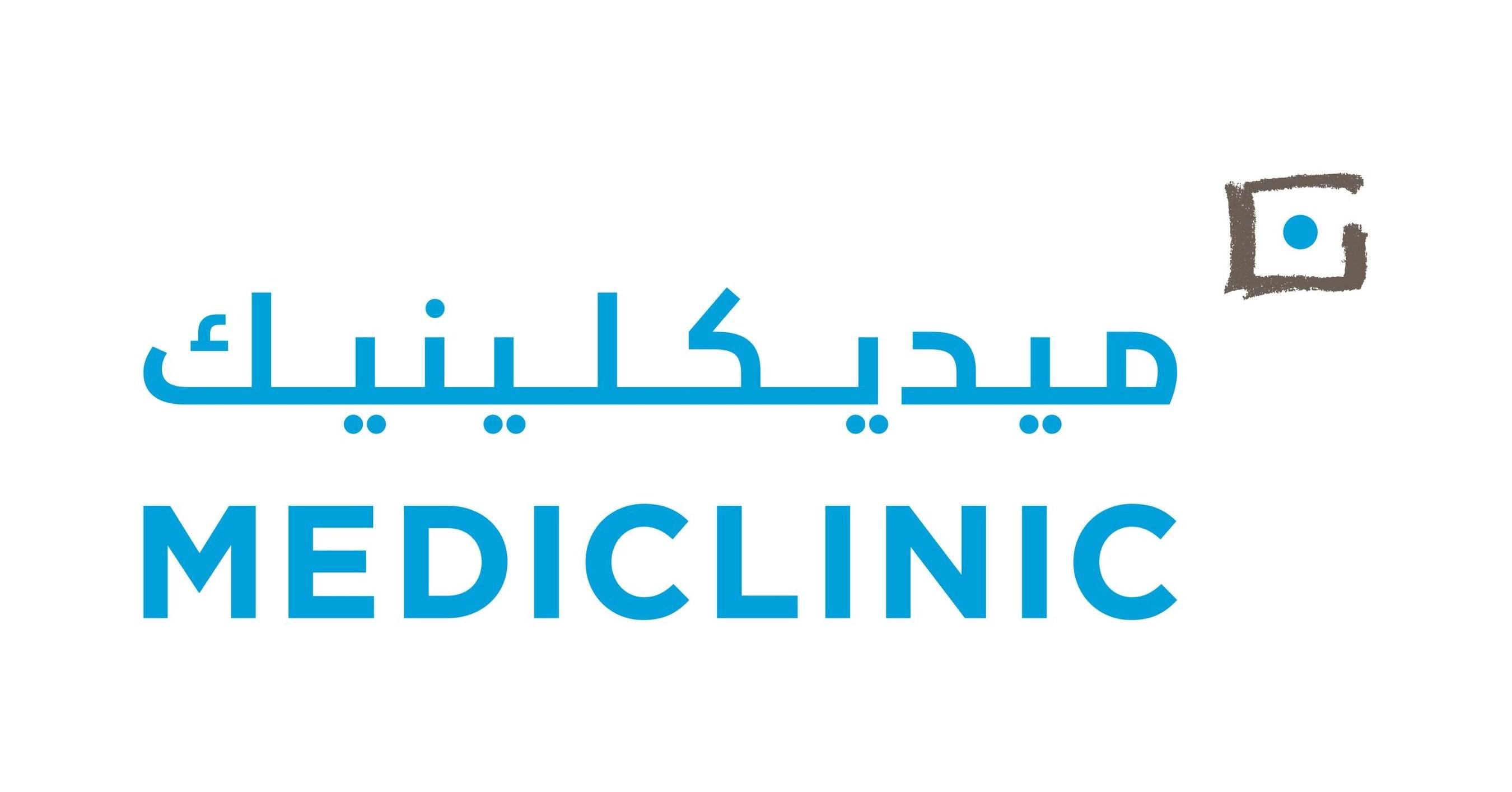 Western Auto Sales >> Al Noor Hospitals Group Rebrands as Mediclinic in Abu Dhabi, Al Ain and the Western Region