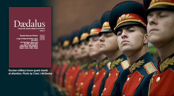 """Russia Beyond Putin,"" the newest issue of Daedalus, the journal of the American Academy of Arts and Sciences,  explore what Vladimir Putin's Russia represents today--and what the future may hold for Russia and the international community after his reign."