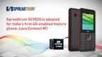 Plataforma LTE SoC da Spreadtrum é adotada para o Lava Connect M1, o primeiro feature phone da Índia habilitado para 4G