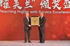 L'aeroporto internazionale di Haikou Meilan diviene il primo aeroporto regionale a 5 stelle di Skytrax in Cina