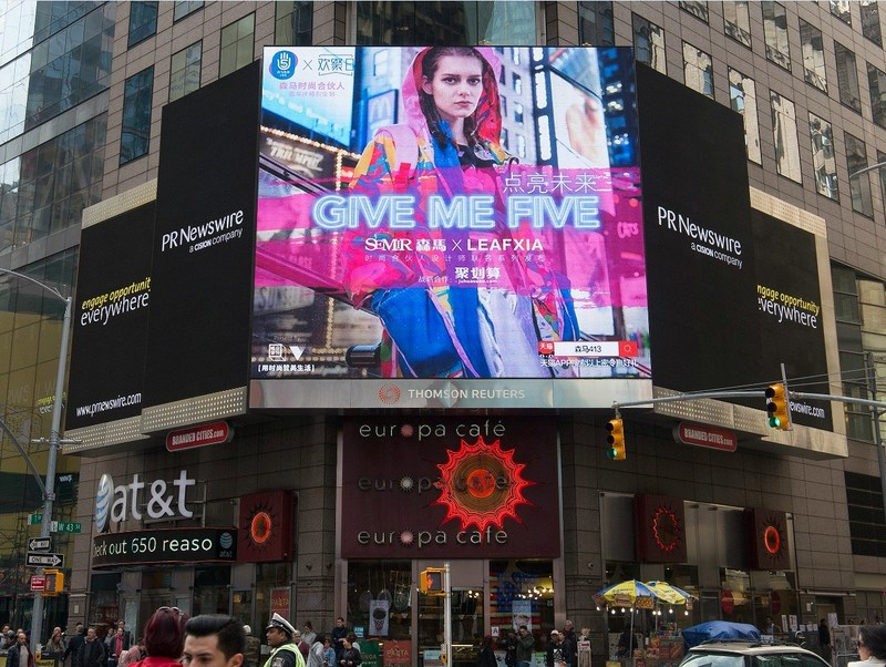Semir fashion partner Leaf Xia makes appearance in New York's Times Square
