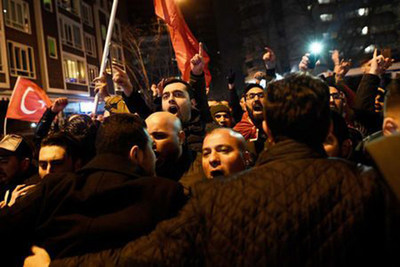 http://mma.prnewswire.com/media/489120/Jep_News_Turkey.jpg?p=caption