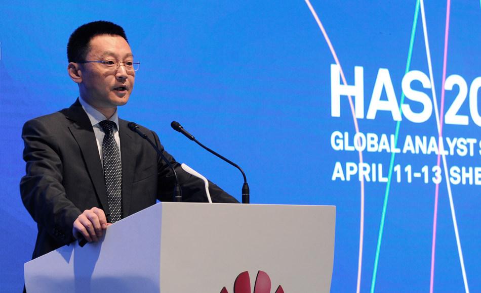 Ma Yue of Huawei elaborated strategy (PRNewsfoto/Huawei)