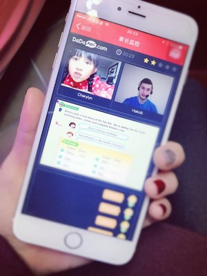 Parents could monitor the real-time classes through DaDaABC's mobile app.