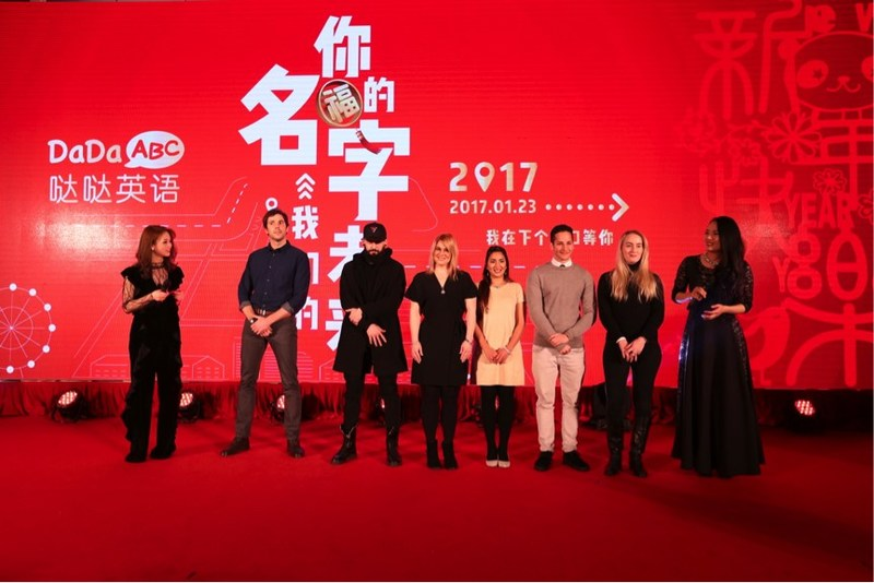 DaDaABC's top-awarded teachers invited to the annual event and celebration in China.