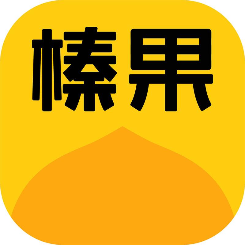 Hazelnut APP (PRNewsfoto/Meituan-Dianping)