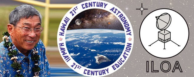 Hawaii 21st Century Astronomy and Education