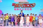 China's First International 3D Cartoon Series Starring Action Film Legend Jackie Chan Launched Today in Beijing