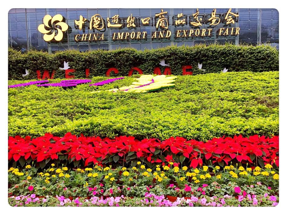 121st Canton Fair Kicks off in Guangzhou