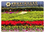 La 121e Foire de Canton ouvre ses portes à Guangzhou (PRNewsfoto/Canton Fair)