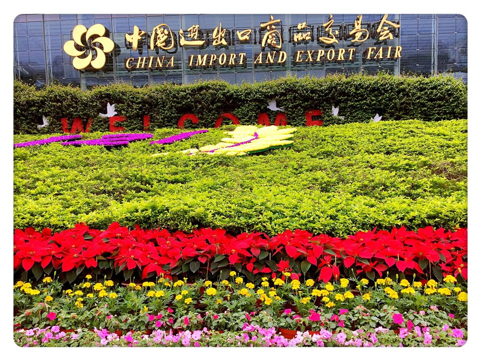 Comienza en Guangzhou la edición 121 de la Feria de Cantón (PRNewsfoto/Canton Fair)