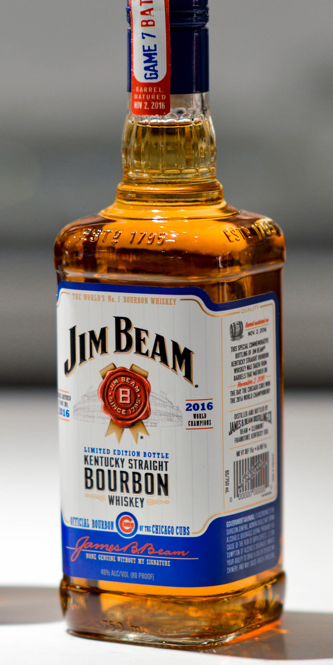 "Jim Beam® ""Game 7 Batch"""