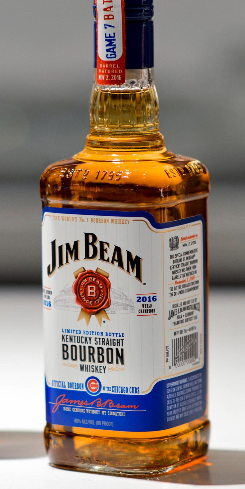 "Jim Beam® ""Game 7 Batch"""