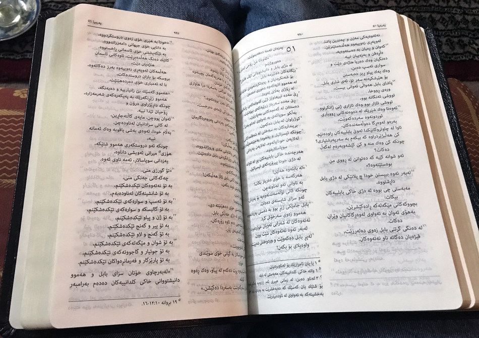 Biblica's Kurdish Bible translation was released on April 3rd, 2017.