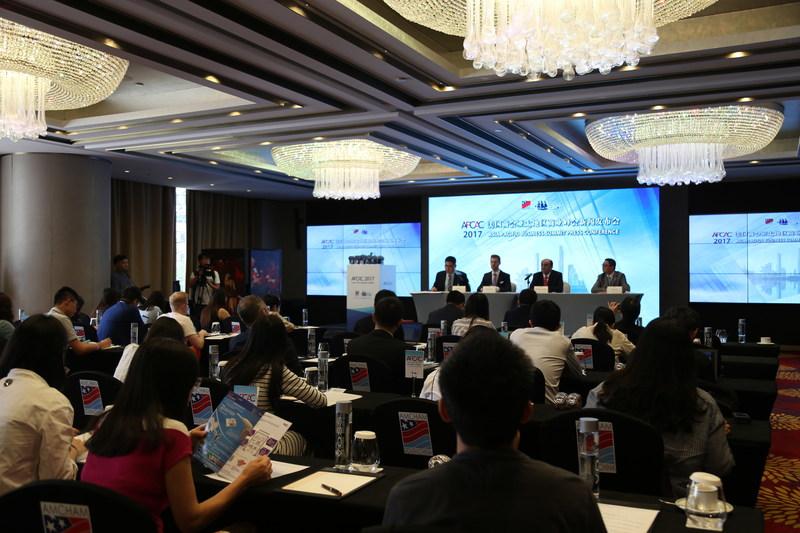 Press Conference of APCAC 2017 Asia Pacific Business Summit (PRNewsfoto/AmCham South China)