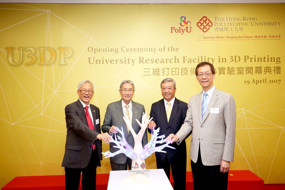 Professor Timothy W. Tong (from right), PolyU President; Mr Chan Tze-ching, PolyU Council Chairman; Professor John Leong Chi-yan, Chairman of Hospital Authority; and Professor Philip Chan, PolyU Deputy President and Provost, officiate at the launching ceremony of the University Research Facility in 3D Printing. (PRNewsfoto/The Hong Kong Polytechnic Univer)