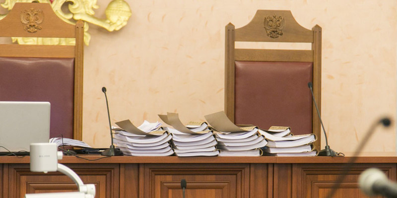 The Court Reviewed 43 Volumes of Documents Submitted as Case Materials