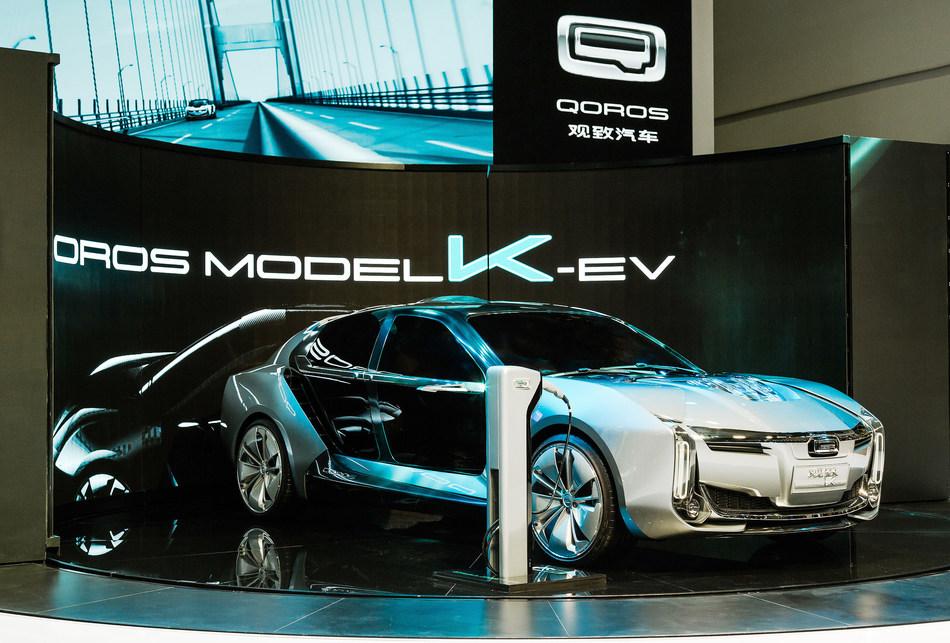 Qoros high-performance electric vehicle Model K-EV