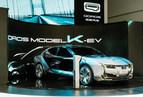 Qoros Debuts Its Super EV at 2017 Shanghai Auto Show