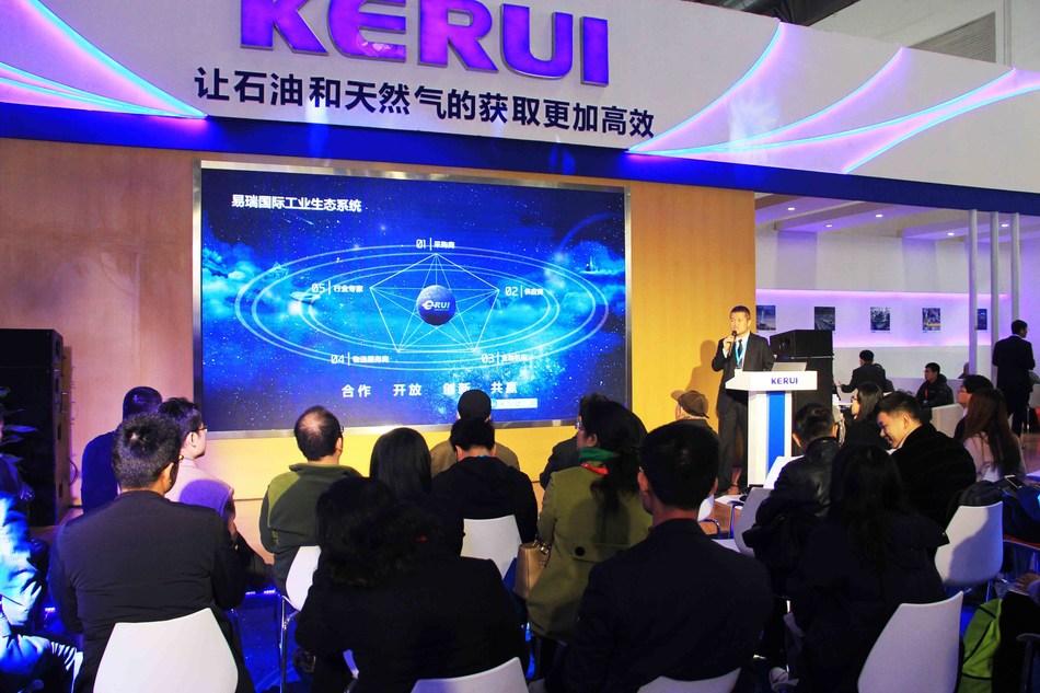 """KERUI presenta """"Un Nuevo ecosistema para la industria del petróleo y el gas"""" en CIPPE (PRNewsfoto/Kerui Group)"""