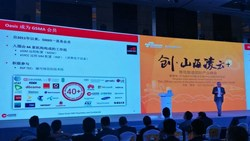 Oasis presenting eSIM at Qingdao Smart Industry Summit