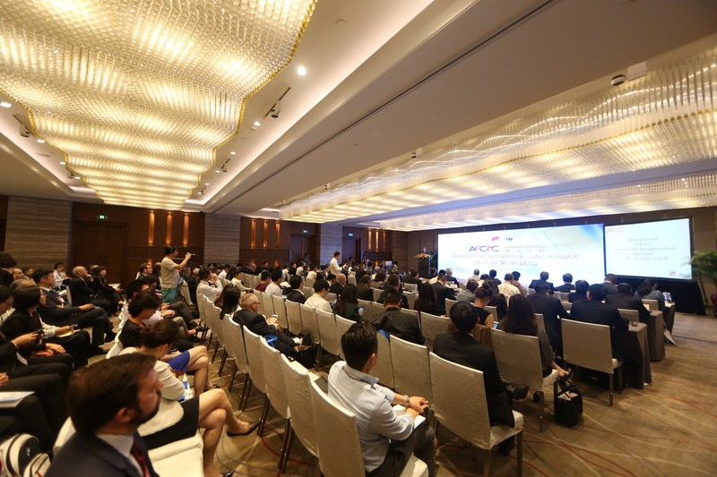 Plenary Session of 2017 APCAC Asia Pacific Business Summit