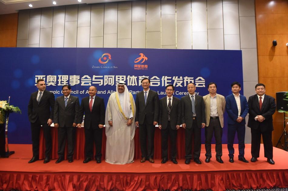 Alisports Signs Strategic Partnership with OCA