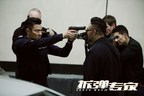 Andy Lau stars in Shock Wave to hit theaters May 5th in North America.