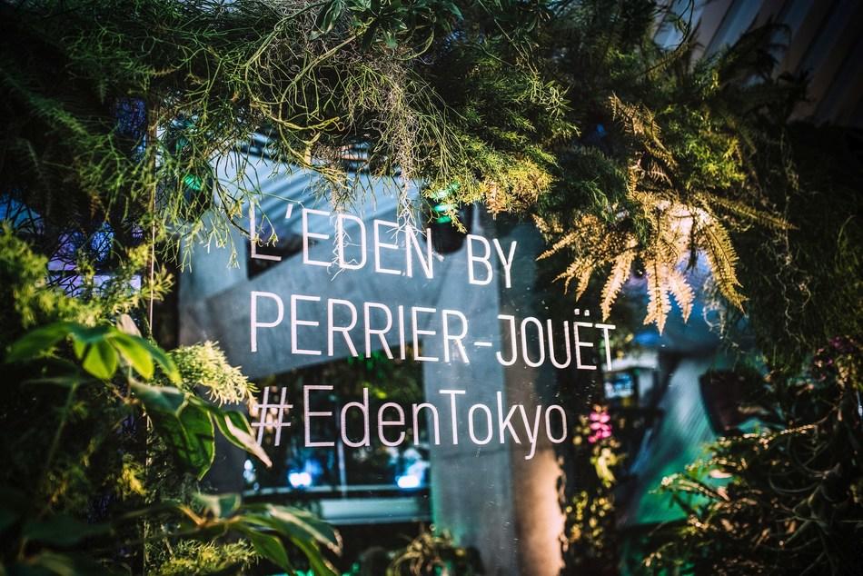 L'Eden by Perrier-Jouet opening party in Tokyo 1 (PRNewsfoto/Maison Perrier-Jouet)