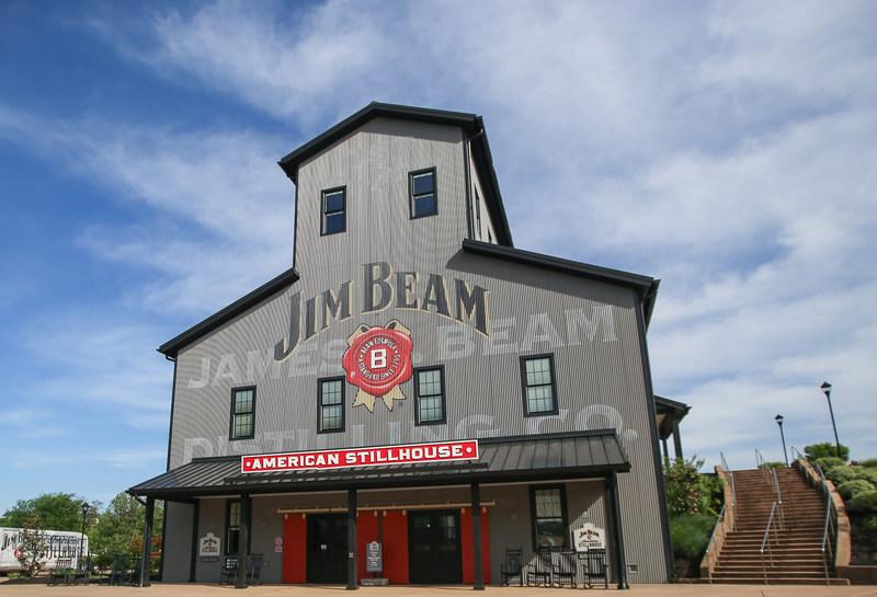 Jim Beam® American Stillhouse