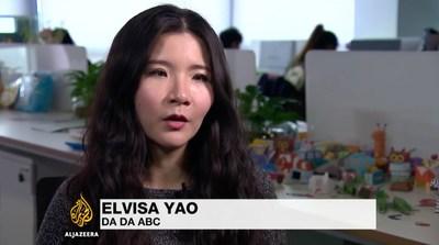 Elvisa Yao, PR Director of DaDaABC