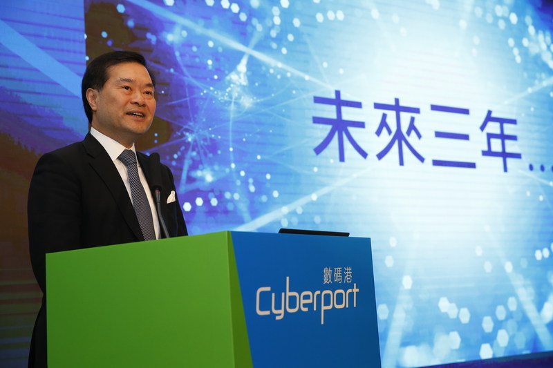Dr Lee George Lam, Chairman of Cyberport proudly presented Cyberport's three-year strategic plan, demonstrating the company's dedication to grooming a new breed of digital entrepreneurs with a mission to develop digital tech as a key economic driver for Hong Kong. (PRNewsfoto/Cyberport)