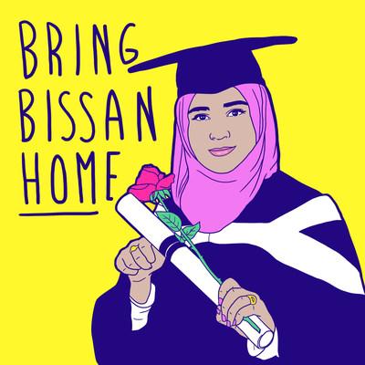 Bissan Eid forcée de donner naissance à Gaza, alors que la famille Eid continue d'appeler à l'aide #BringBissanHome (Groupe CNW/Concordia Student Union)