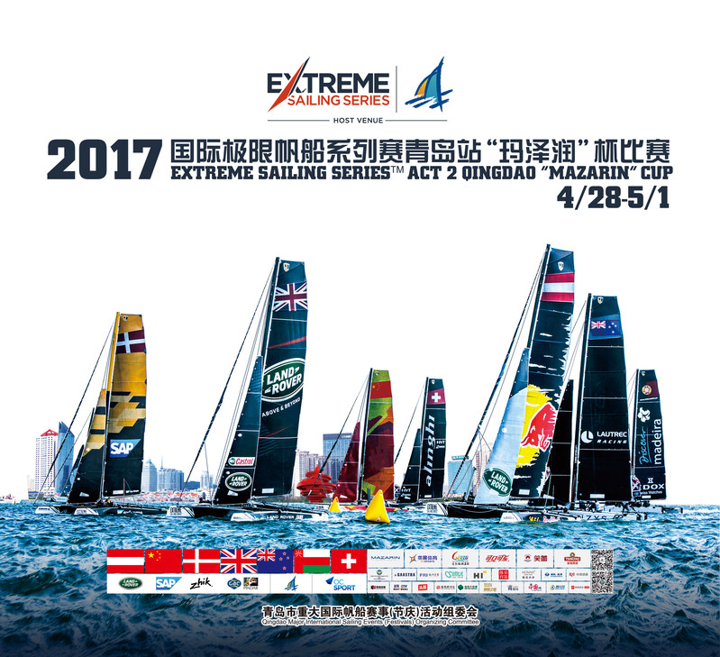 "2017 Extreme Sailing series ACT 2 Qingdao ""Mazarin"" Cup"