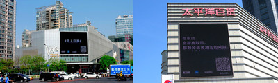 P&G Tmall Global Flagship Store Partners with Tmall Global to Launch a Creative Marketing Campaign in China