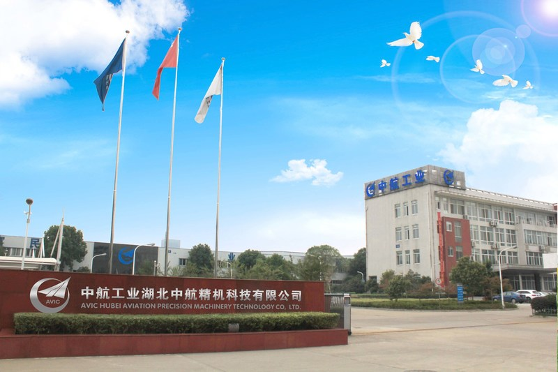 Magna has entered into a seating joint venture cooperation agreement with China's Hubei Aviation Precision Machinery Co., Ltd. (HAPM).  Subject to regulatory approval, the deal is expected to close in the fourth quarter of 2017. (CNW Group/Magna International Inc.)