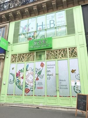 Herborist flagship store in Paris