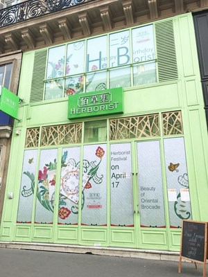 A new Chinese culture festival! Chinese Skin Care Brand Herborist celebrates it at home and abroad
