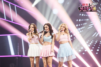 On-the-spot Performance by the SEREBRO