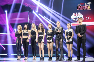 Show Lo, the U5 Key Instructor, and the U5 Girls for this performance